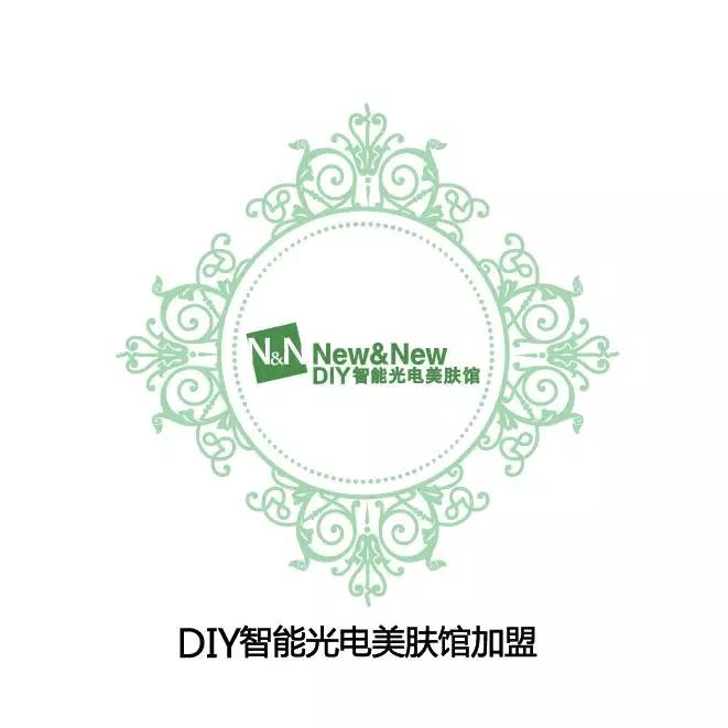 NEW&NEW DIY智能光电美肤馆