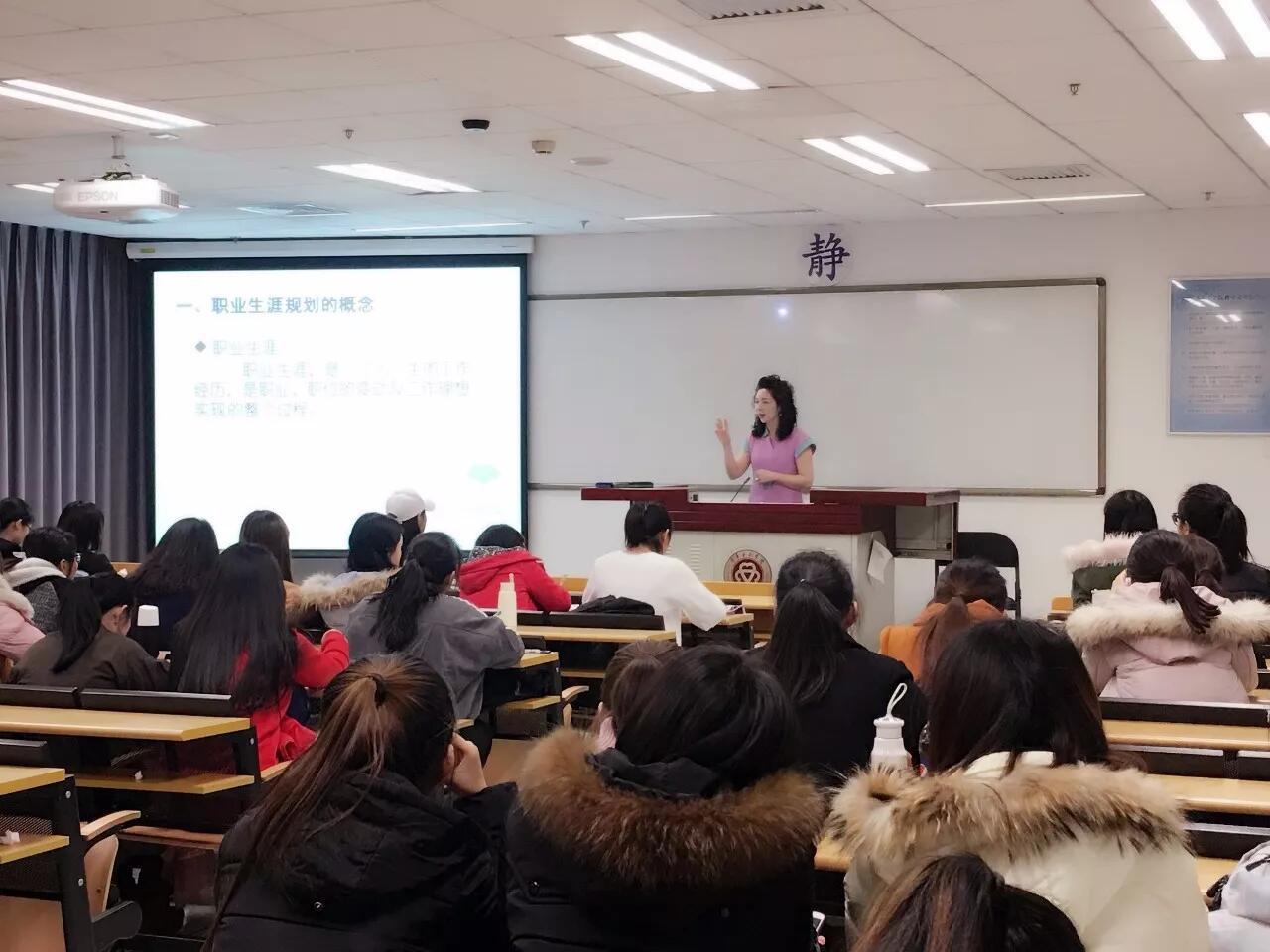 唯美度董事长晨光在中华女子学院精彩分享