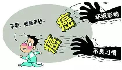 北京恒和医美整形:免疫细胞抗癌新疗法,你知道吗?