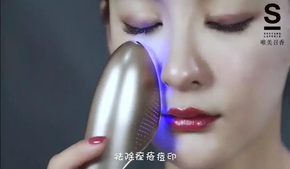 唯拾壹跨境美妆工厂直供店魔法LED光线仪