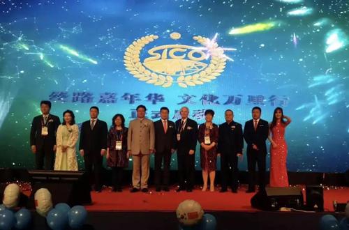唯美度集团董事长晨光女士受邀参加'一带一路'中韩论坛并发表主旨演讲