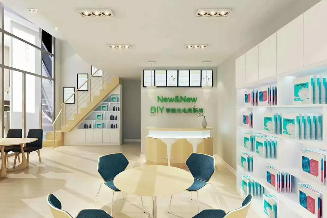 New&NewDIY智能光电美肤馆有什么项目