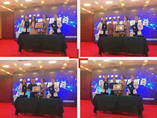 【携手唯美度,掘金未来】热烈祝贺中韩美业财富盛会圆满成功!