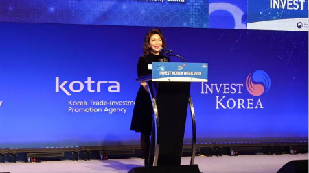 唯美度董事长晨光女士受邀参加第十四届韩国外商投资周并发表致辞