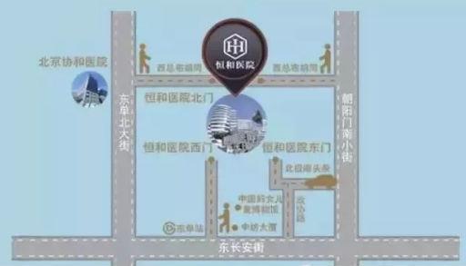 北京恒和医疗整形美容中心|还在纠结要不要做无针水光?