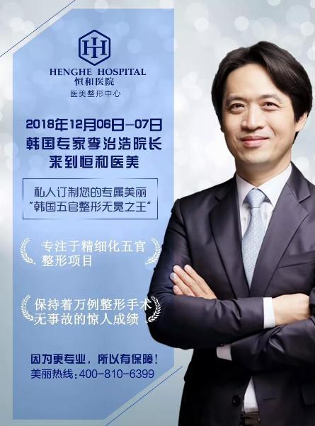 北京恒和医疗整形美容中心|想要侧颜杀,这个部位必须翘!