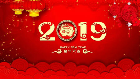 拜年啦!TOK-OUTLET祝大家新年快乐,猪年大吉!