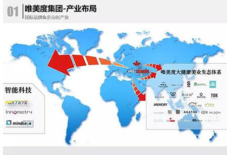 喜讯!2019年度中国优秀特许品牌奖权威发布,唯美度荣耀获奖!