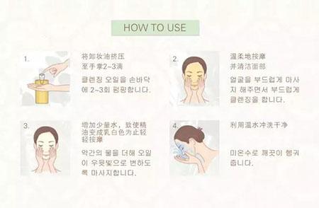 韩诗缇教你正确洗脸,现在!立刻!马上!改善皮肤问题