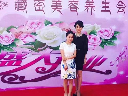 梦颜堂西宁店开业,中央电视台主持人方琼姐姐助阵