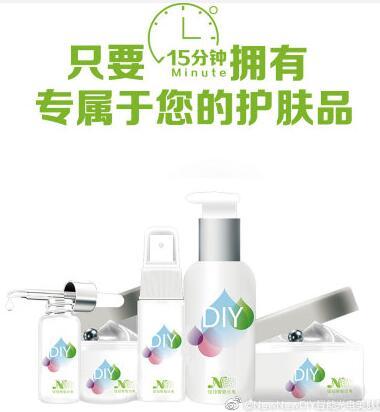 VN智能光电美肤馆科技化护肤品牌
