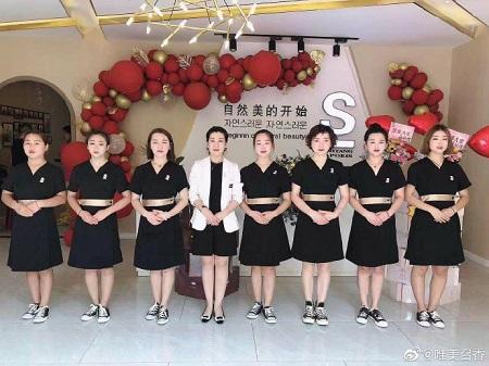 祝贺唯美召香韩国皮肤管理山东诸城市店盛大开业!