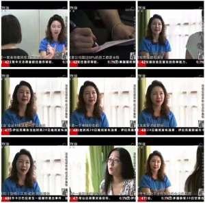 唯美度集团董事长晨光女士应邀参与CCTV新闻调查