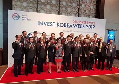 韩国外商投资周