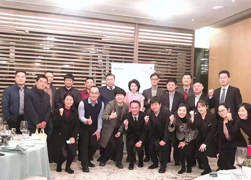 晨光董与韩国驻中国大使馆,通产商务部等小聚